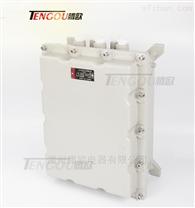 铝合金防爆接线箱隔爆型防爆电源模块箱