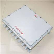 铝合金防爆接线箱400*500隔爆型电源模块箱