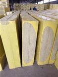辽宁A级耐高温外墙岩棉板厂家、价格