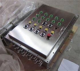 330mm*700mm*150mm不锈钢防爆配电箱