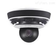 海康威視全景特寫攝像機 DS-2PT5326IZ-D(5-50mm)(4mm)