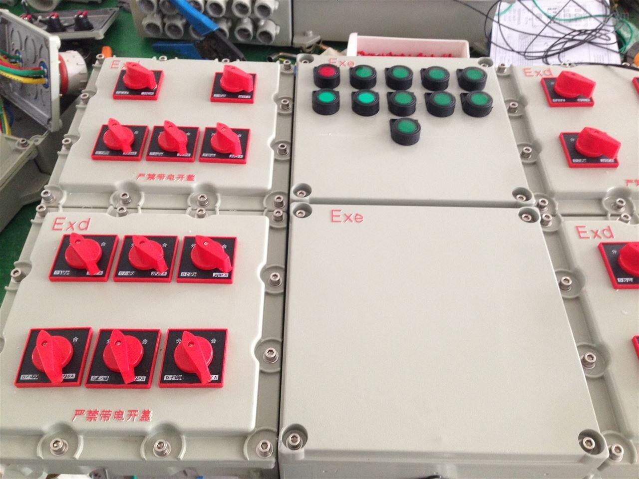 FXD-T-12K防爆配电箱