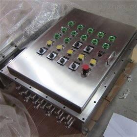 BXD400*650*300不锈钢防爆照明箱