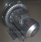 2QB720-SHH57污水处理曝气设备专用高压风机