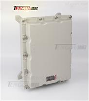 铝合金防爆电源模块箱300*400防爆接线箱