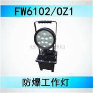 应急灯 轻便移动灯 海洋王LED30W/24V防爆灯