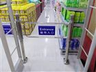 超市入口自动感应门 单向门生产厂家