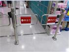 超市自动感应门 入口门禁机 门控厂家