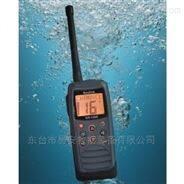 易凡达推荐华讯防爆防水手持对讲机VHF