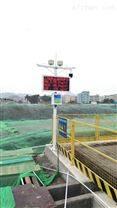 深圳扬尘噪声在线监测系统 ,扬尘监测仪