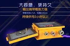 KJ127/矿用电源