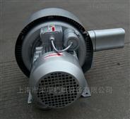 高效漩涡气泵,二级能效高压风机功率齐全