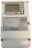 上海安科瑞DTZ1352三相四线智能电能表