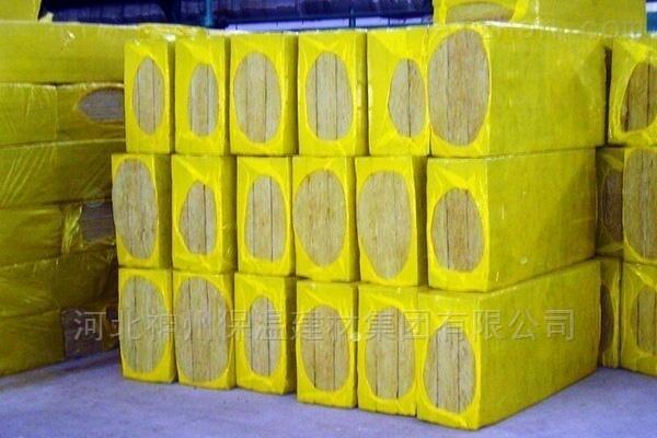 现货供应机制外墙岩棉复合板价格