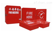 DFXFX-I玻璃钢消防箱