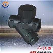 进口热动力圆盘式疏水阀(高端品牌)