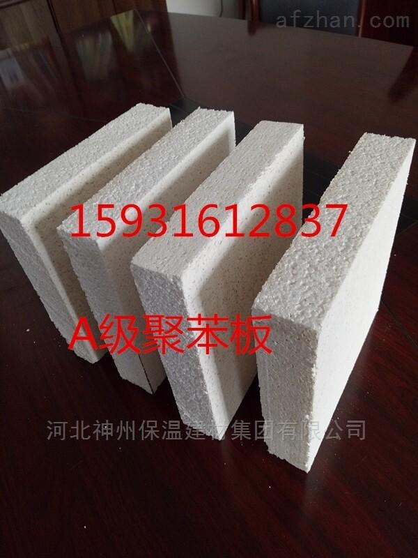 *防火标准型保温硅酸铝板陶瓷纤维板