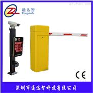 TDZ-車牌識別管理系統 車輛道閘