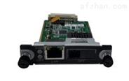 海康威视插卡式1口百兆光纤收发器