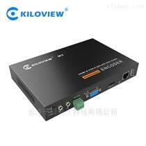 千视M2 HDMI/VGA有线直播编码器 双接口高清