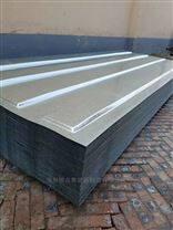厂家供应成型钢板 优质集装箱顶板1200*2920