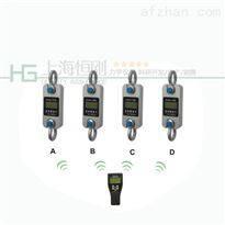 无线卸扣型测力计0-500KN厂家