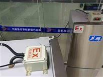 BL-300龙岩市立式双温防爆冰箱