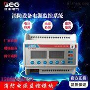 ZXVA 电流 电压传感器 双电源监控模块