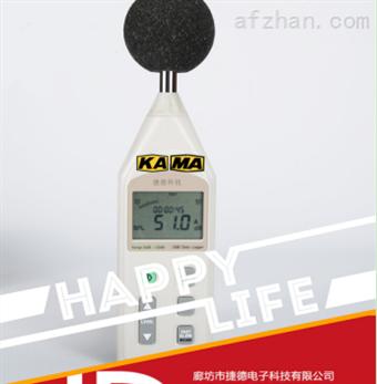 安全監管部門專業裝備礦用防爆噪聲檢測儀