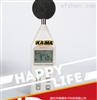 安全监管监察装备噪声装备防爆噪声检测仪