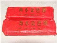 海水染色劑救生艇筏屬具救生器材