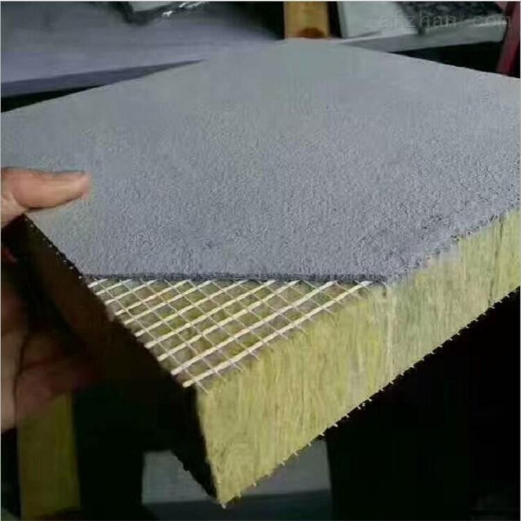 岩棉保温板 复合岩棉板批发销售