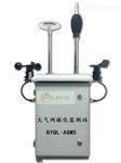 BYQL-AQMS大气网格化空气质量微型站