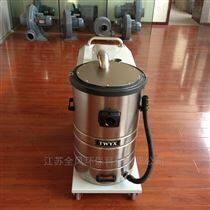 雕刻机专用吸尘器 雕刻粉尘工业集尘器