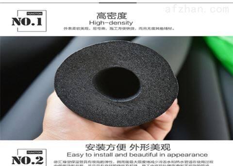 贺州市19x9/19x15/19x20橡塑管供货商