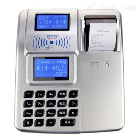 恩施无线消费机出售一卡通系统安装