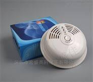 小區吸頂式燃氣報警器12V-220V樓宇對講