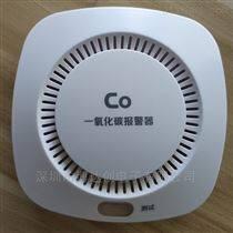 家用一氧化碳报警器原理