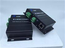 数字视频信号传输器LTP-8101远端供电