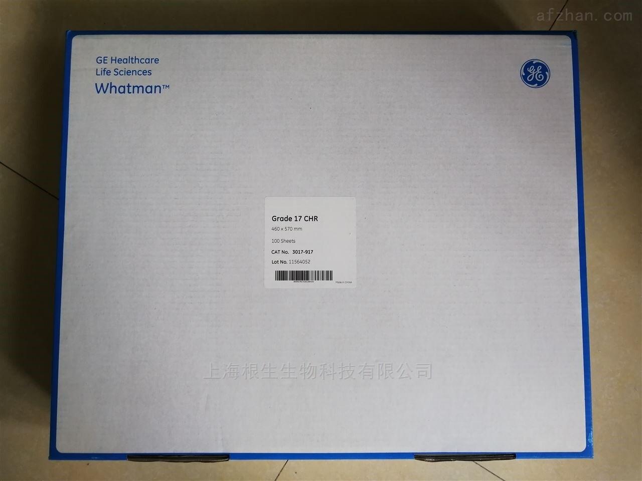 WHATMAN Grade 17Chr纤维素层析纸46x57cm