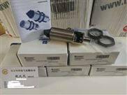 BARKSDALE压力传感器UPA5P/N:0434-001安排
