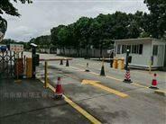 海南|海口|廣告道閘|停車場系統|收費識別