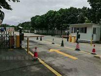 海南|海口|广告道闸|停车场系统|收费识别