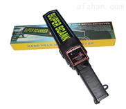 高考考场专用手持式金属检测仪MD-3003B1