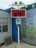 工地颗粒物监测系统厂家,洛阳工地扬尘监测