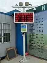 广州工地扬尘噪声视频监控设备