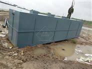 天水碳钢防腐一体化污水处理设备