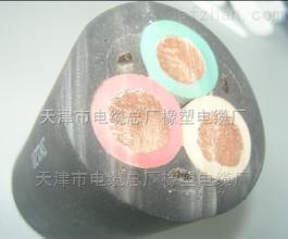 屏蔽橡胶软电缆ycp3*1.5