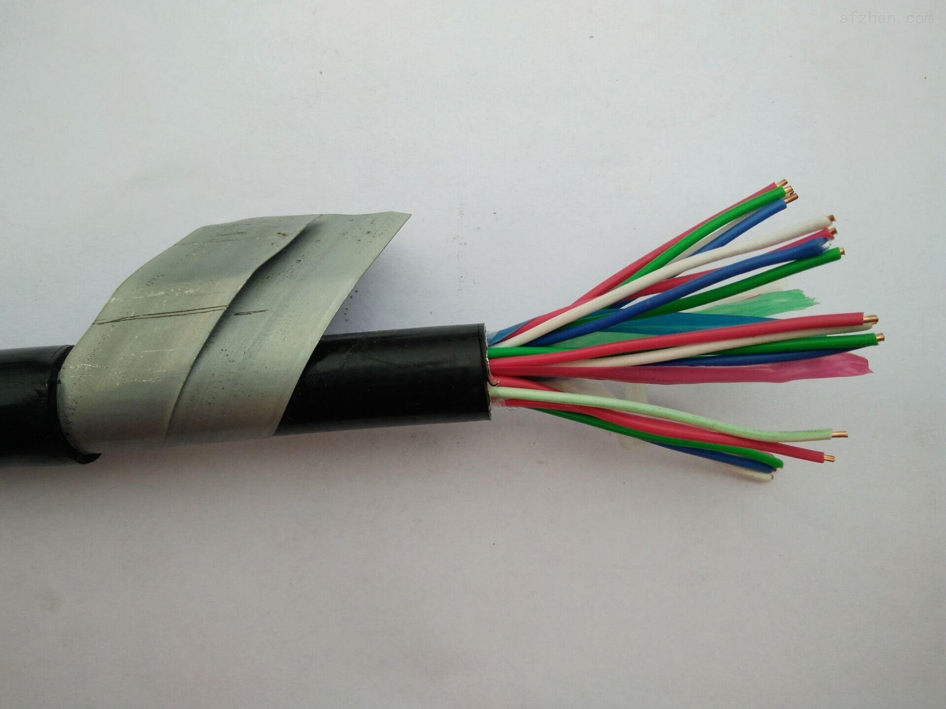 MHYA22 5x2x1.0矿用铠装通信电缆