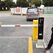 无感支付停车收费设备b